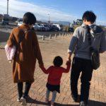 羽島市 H様ブログ