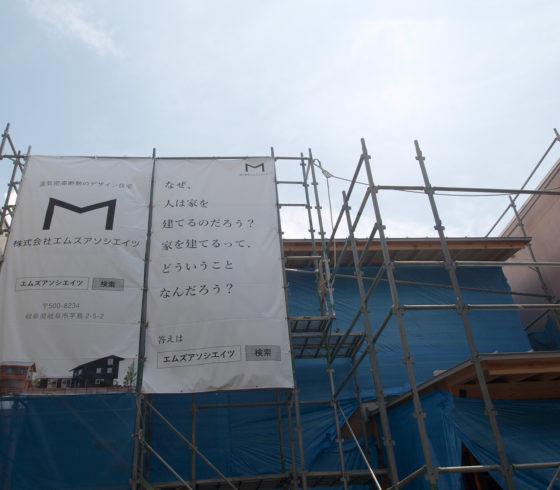 美濃加茂市中部台 構造見学会 【要予約】