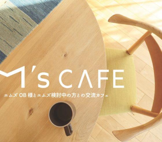 M's CAFÉ【完全予約制】
